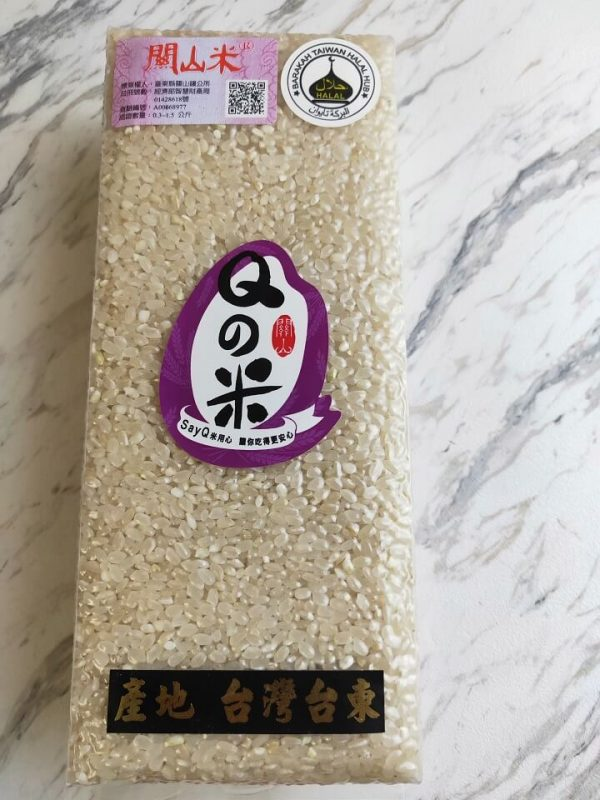 Germ-rice-1KG