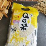 Germ-rice-2KG