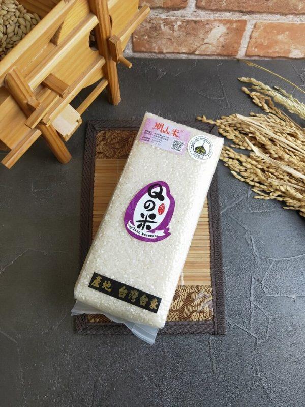 White-rice-1KG