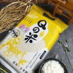 White-rice-2KG