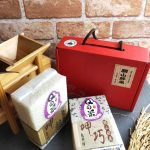 rice-gift-box-2pick