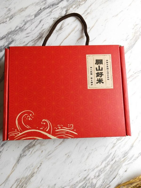 rice-gift-box